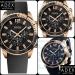 Маркови часовници Adex