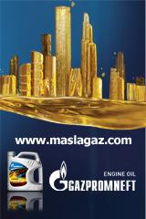 www.maslagaz.com